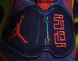 "Jordan Brand ""Year of the Snake"" Collection Pack 